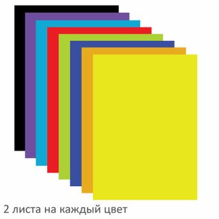 Colored paper A4 coated (glossy), 16 sheets 8 colors, on a bracket, BRAUBERG, 200х280 mm (2 types)