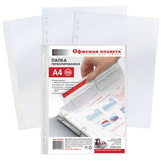 Folders, files, perforated, A4, OFFICE, PLANET, set of 100, smooth, 30 µm