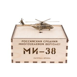 Model helicopter MI-38