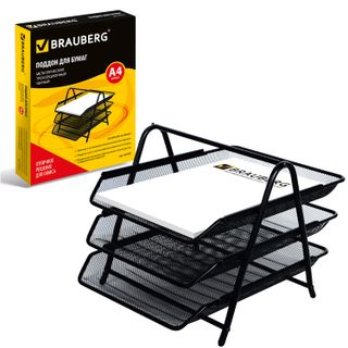 Tray horizontal, metal, paper, 3 sections, BRAUBERG