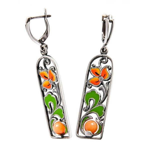 Earrings 30161 'Arneb'