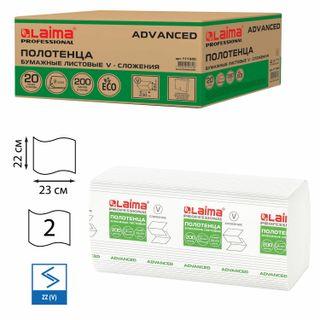 LAIMA / Paper towels H3 ADVANCED System 2-ply white, 22x23, V-fold, 200 pcs., SET of 20 packs