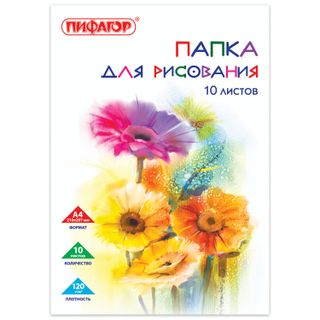Drawing folder, A4, 10 sheets, 120 g/m2, PIFAGOR, 210 x297 mm,