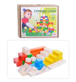 "Set ""Build It Yourself"" Krasnokamsk toy 66 parts"