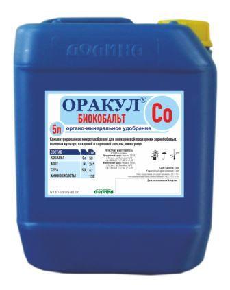 Oracle / Microfertilizer biocobalt (colofermin), 5 liters