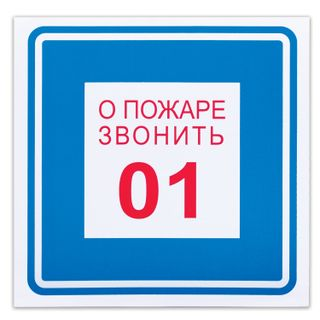 Auxiliary sign