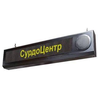 "Adaptive alert system ""Surdo Center"" MVZU 1-16h96"