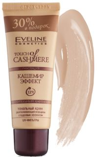 Tone cream - beige series cashmere effect, Avon, 40 ml