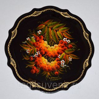 "Tray ""Baroque. Berries"" 190 mm - exclusive painting on metal"