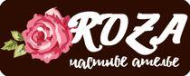 Private Atelier ROZA