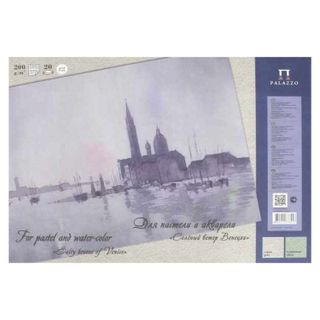 Folder for pastel and watercolor/tablet A4, 20 sheets, 2 color, 200 g/m2 tinted paper,