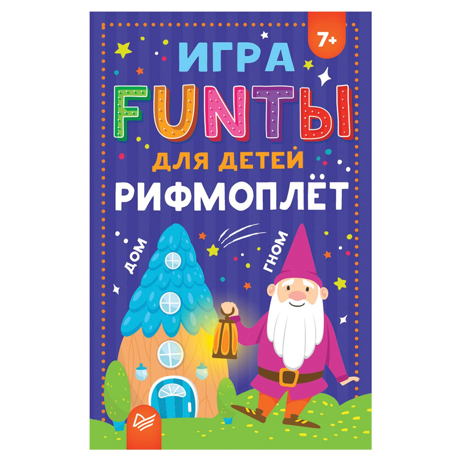 """The game is card """"FUNta for children. Rhyme, Peter"""