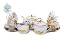 Tea service 'Mimosa', a series of 'Perfection'