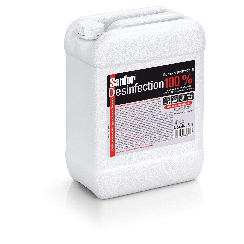 SANFOR / Detergent disinfectant universal Desinfection, chlorine 15%, 5 l