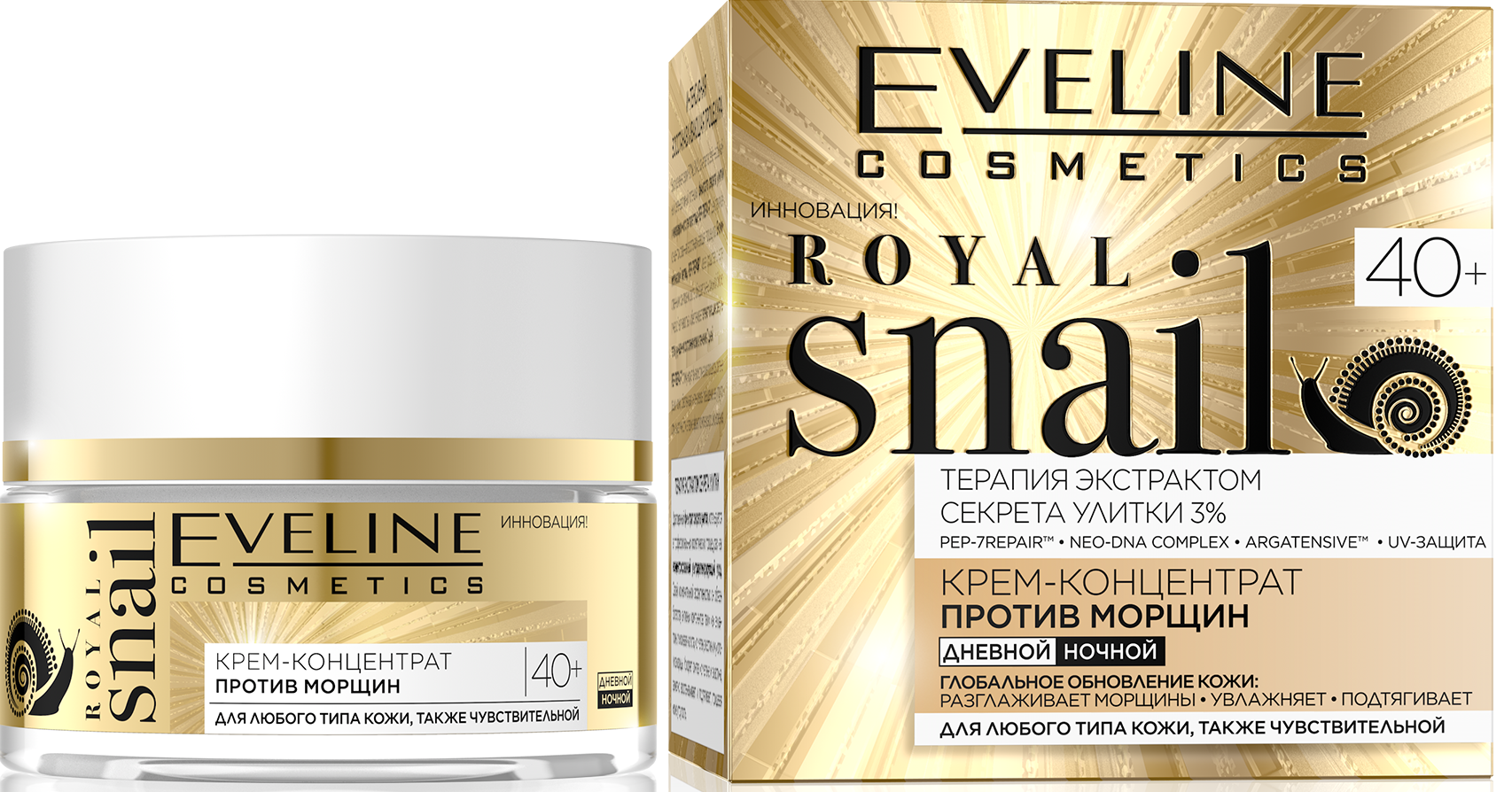 The cream-concentrate anti-wrinkle 40+ for all skin types, also sensitive series royal snail, Avon, 50 ml