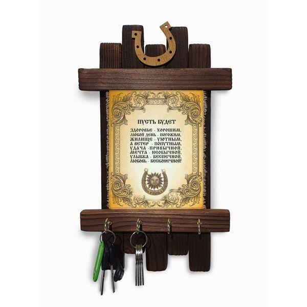 "Universal scroll / Handmade wooden wall key holder ""Horseshoe"""