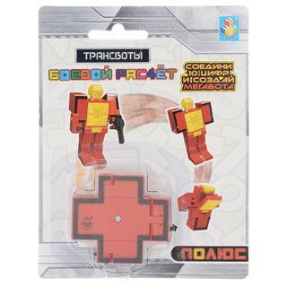 Transbot's Toy Transformer