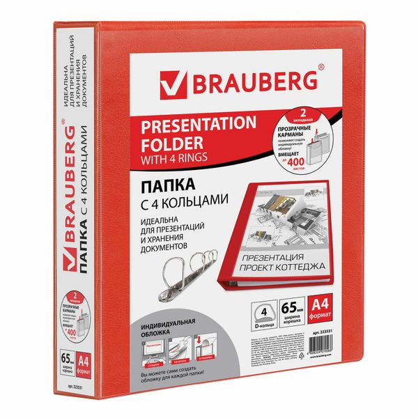 Folder on 4 rings with front transparent pocket BRAUBERG, cardboard/PVC, 65 mm, red, up to 400 sheets