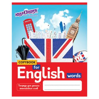 Notebook-dictionary A5 48 sheets UNLANDIA for writing English words, staple, cell, help