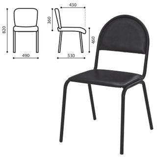 Serna visitor chair, black frame, black leather substitute
