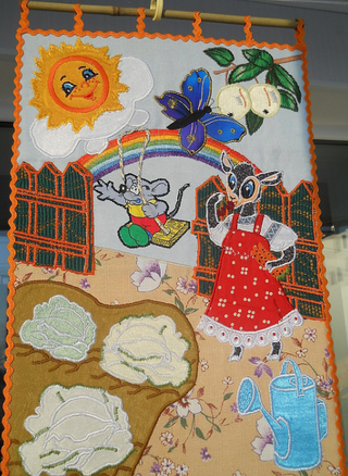 """Textile panel """"Whether in the garden or in the vegetable garden ..."""""""