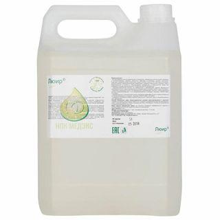 Disinfectant 5 l LUIR, concentrate