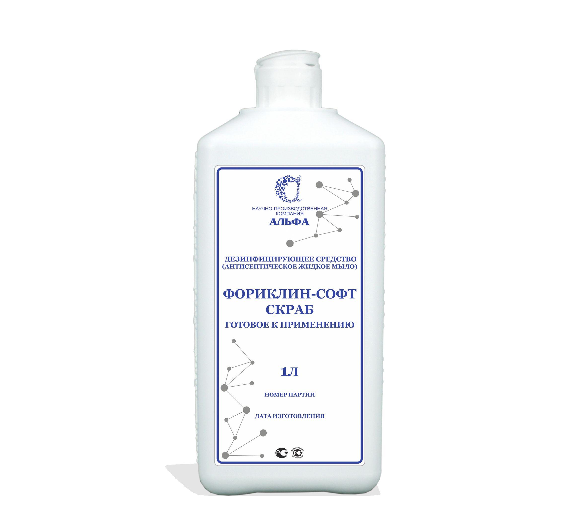 """Antiseptic cleaning gel """"TRICKLIN-SOFT SCRUB"""" 1000 ml"""