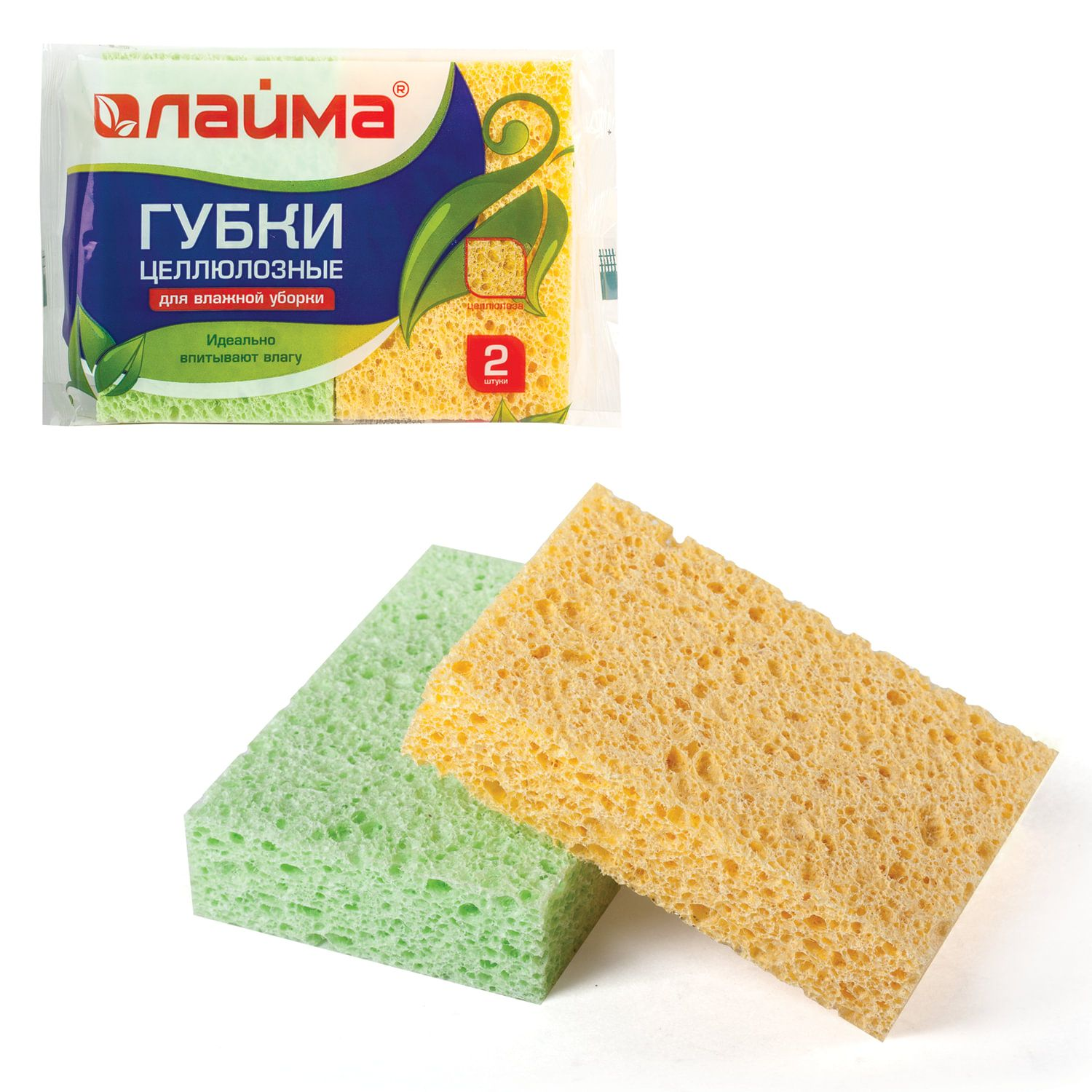 LIMA / Household sponges, set of 2 pcs., Cellulose (spongy) for dishes and cleaning, height 20 x width 95 x depth 65 mm