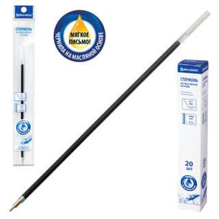 Stem ball oil BRAUBERG, 140 mm, GREEN, needle knot 0,7 mm, line writing 0.35 mm