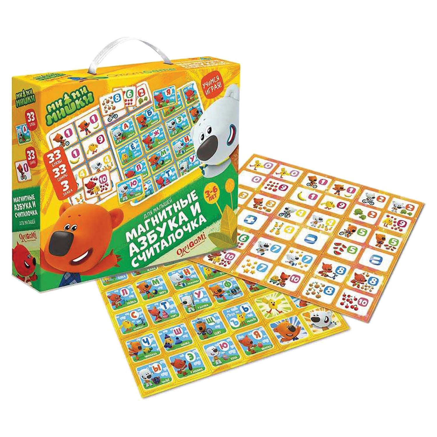 """Set of training Mimimishki """"Magnetic ABCs and counting"""", 33 letters, 33 numerals, 3 digits, ORIGAMI"""