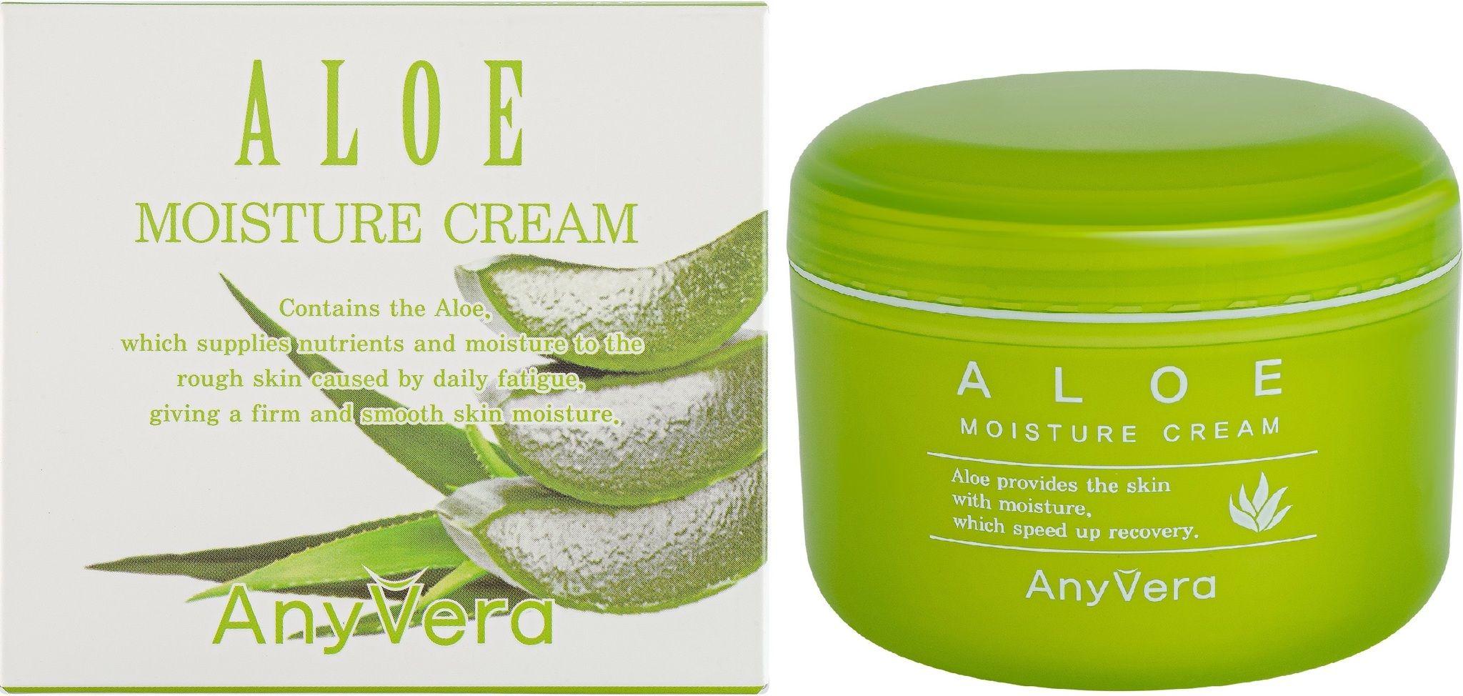 Rejuvenating face cream with Aloe extract , ALOE ANYVERA CREAM , 100ml