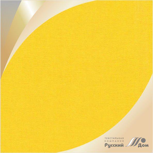 Twill No. 011 Yellow
