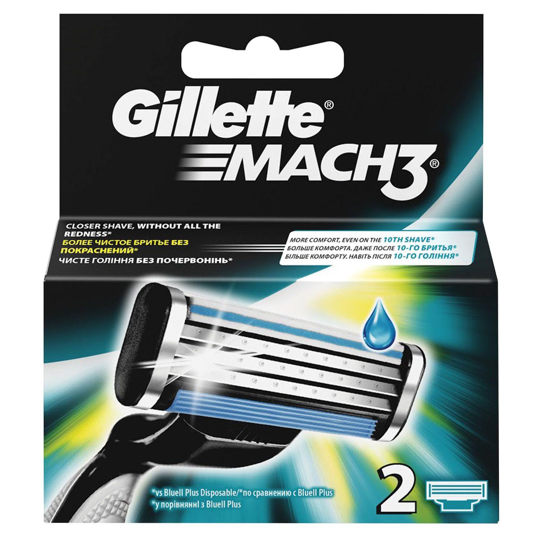"""Replacement shaving cassettes 2 pcs. GILLETTE """"Mach3"""" for men"""