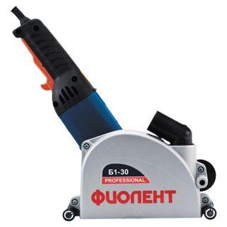 Strobese B1-30, 1100 W, 6200 rpm, 125 mm disk, groove depth 30 mm, width 30 mm, FIOLENT
