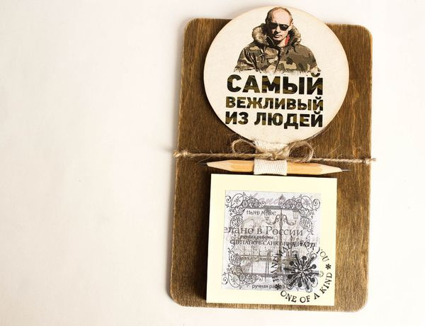 Unisex handmade souvenir magnet MOST POLITAL OF PEOPLE