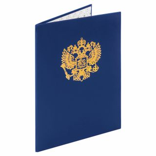 Folder address headphones with the emblem of Russia, A4, blue, individual packing, STAFF