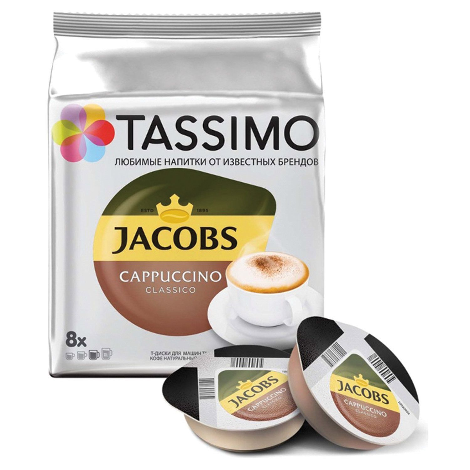 """TASSIMO / Capsules for coffee machines JACOBS """"Cappuccino"""" natural coffee 8 pcs. x 8 g, milk capsules 8 pcs. x 40 g"""
