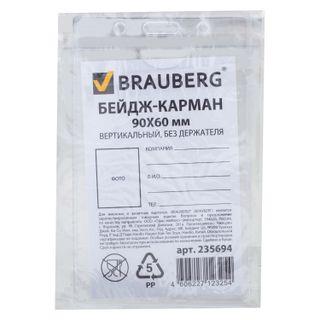 Badge-vertical pocket (90x60 mm), without bracket, BRAUBERG