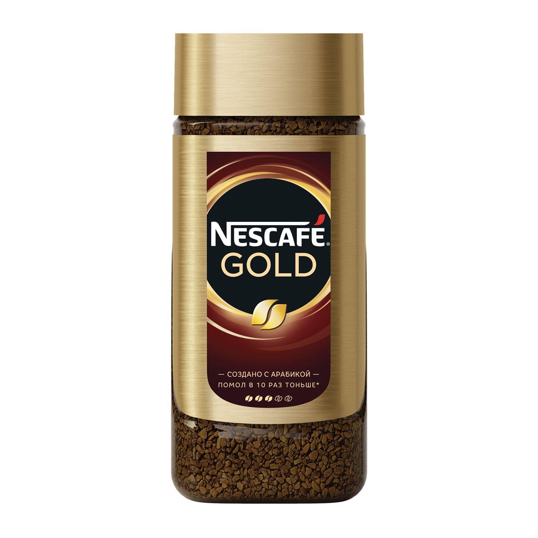 """NESCAFE / Ground coffee in instant """"Gold"""" freeze-dried, glass jar 95 g"""