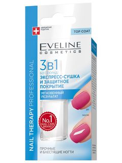 60 seconds! Quick-drying and protective coating series 3in1 nail therapy professional, Eveline, 12 ml