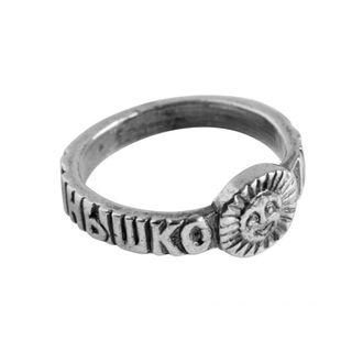 Ring 70046