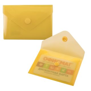 Folder-envelope with button SMALL FORMAT (74х105 mm), A7 (for discount, Bank cards, business cards) transparent, yellow, 0.18 mm, BRAUBERG