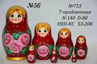 Vyatka souvenir / 7-piece matryoshka № 753