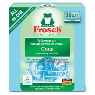 Tablets for dishwashers 30 pieces FROSCH