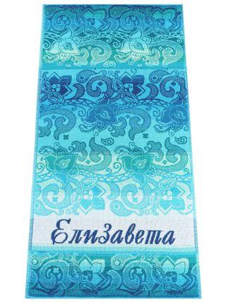 "Bath towel personalized ""Elizabeth"" size 100 * 50 jacquard"
