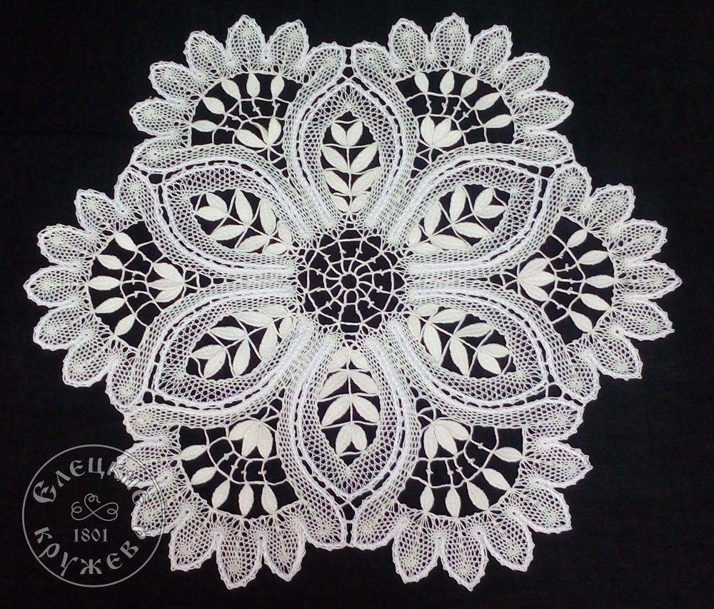 Yelets lace / Lace napkin С686
