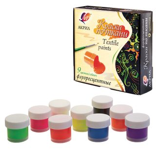 Paint on fabric acrylic fluorescent BEAM 9 colours in 15 ml jars