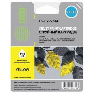 HP Officejet Pro 6830/6230 CACTUS Inkjet Cartridge (CS-C2P26AE) Yellow 1000 Pages