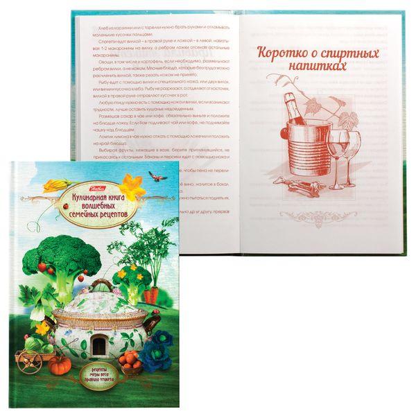 Cookbook, A5, 80 sheets, HATBER, 7BC, Recipes