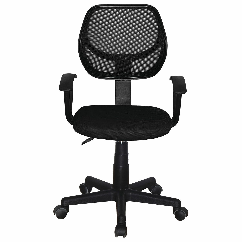 "Compact armchair BRABIX ""Flip MG-305"", fabric TW, black"